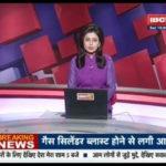 Presentatrice indiana apprende in diretta tv morte marito